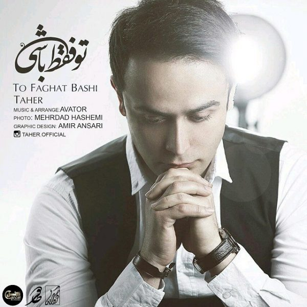 Taher - To Faghat Bashi