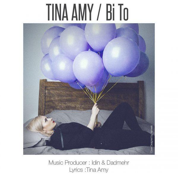 Tina Amy - Bi To