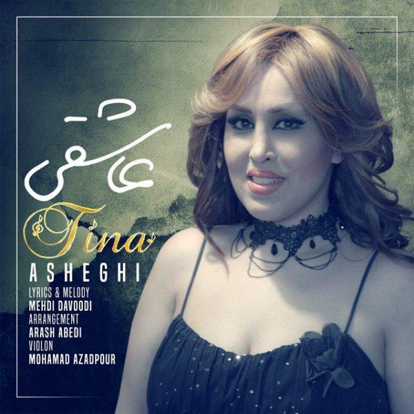 Tina - Asheghi