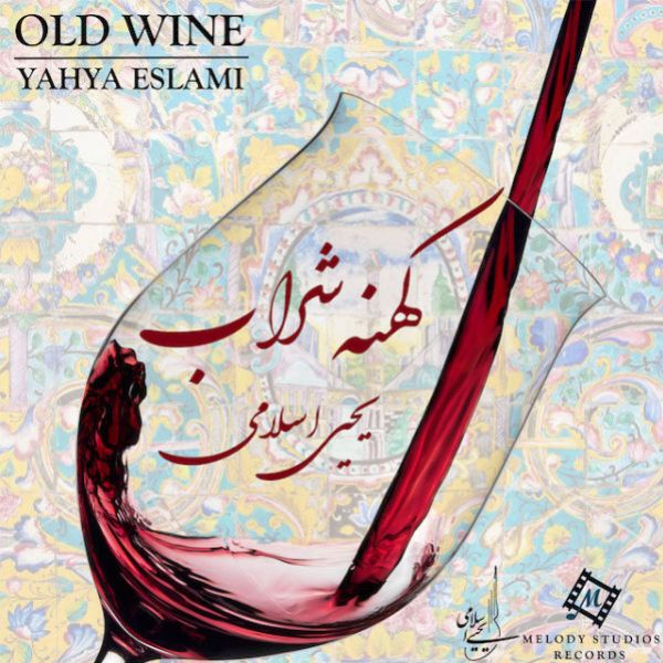 Yahya Eslami - Old Wine