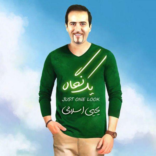 Yahya Eslami - Yek Negah