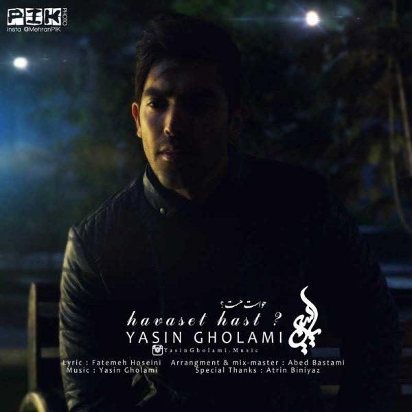 Yasin Gholami - Havaset Hast