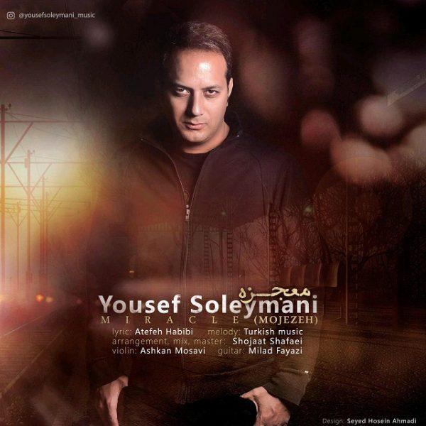 Yousef Soleymani - Mojezeh