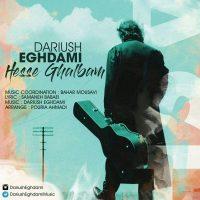 Dariush Eghdami – Hesse Ghalbam