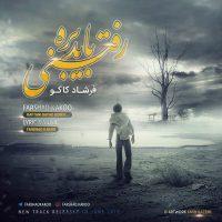 Farshad Kakoo – Raftani Bayad Bere