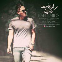 Hani Hajilo – Mesle To Nist Ke Nist