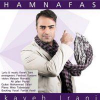 Kaveh Irani – Hamnafas