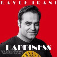 Kaveh Irani – Khoshbakhti