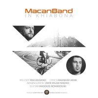 Macan Band – In Khiaboona