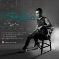 Mehdi Honarvar – Daryaye Faramooshi