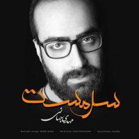 Mehdi Jahani – Sarmast
