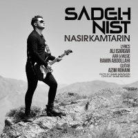 Nasir Kamtarin – Sadeh Nist