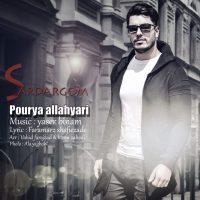 Pourya Allahyari – Sardargom