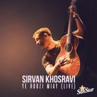 Sirvan Khosravi – Ye Roozi Miay (Live)