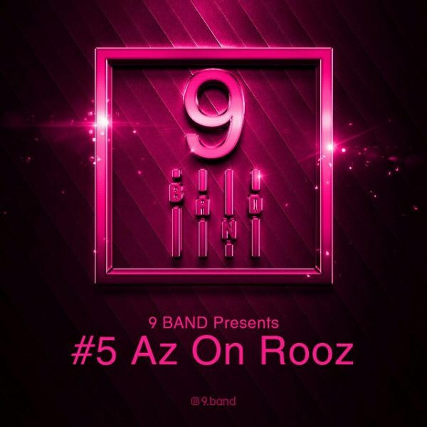 9 Band - Az On Rooz