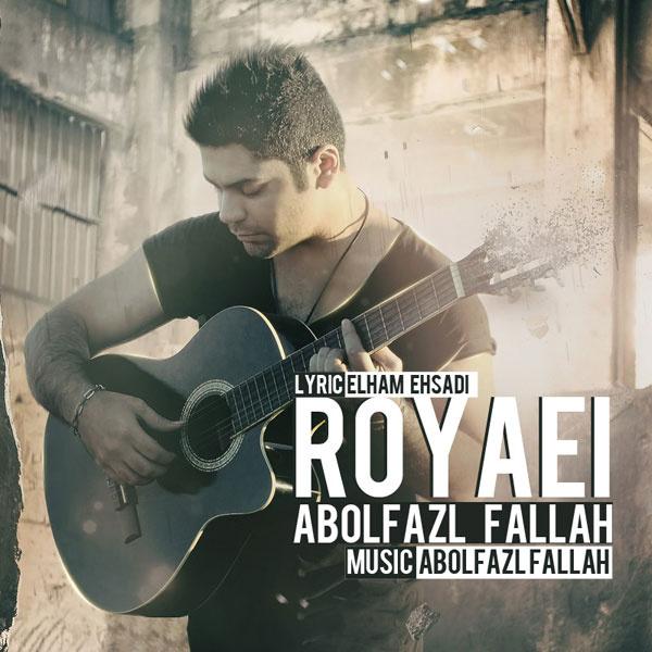 Abolfazl Fallah - Royaei