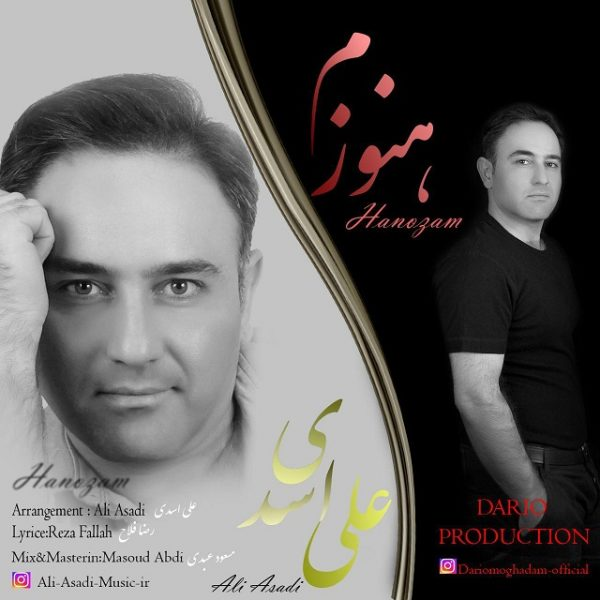 Ali Asadi - Hanuzam