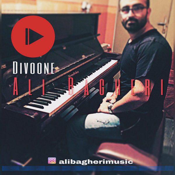 Ali Bagheri - Divoone