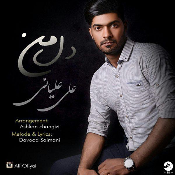 Ali Oliyai - Dele Man