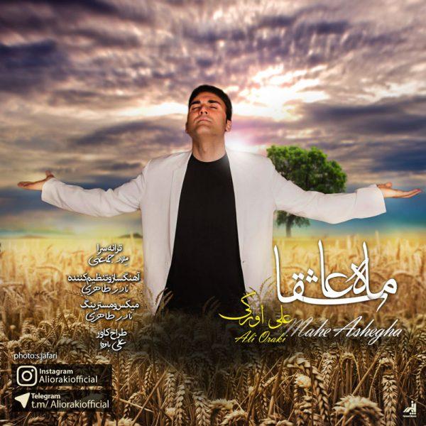 Ali Oraki - Mahe Ashegha