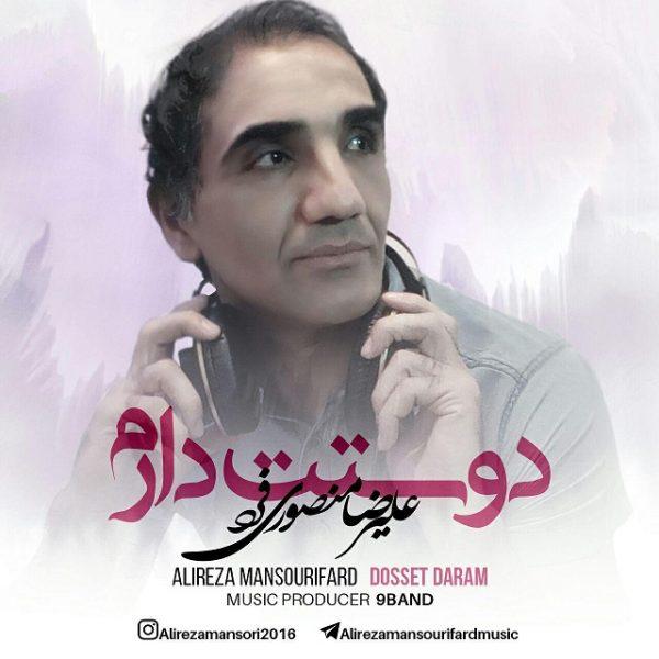 Alireza Mansourifard - Dosset Daram
