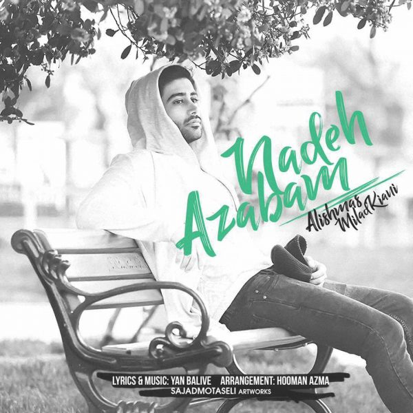 Alishmas & Milad Kiani - Azabam Nade