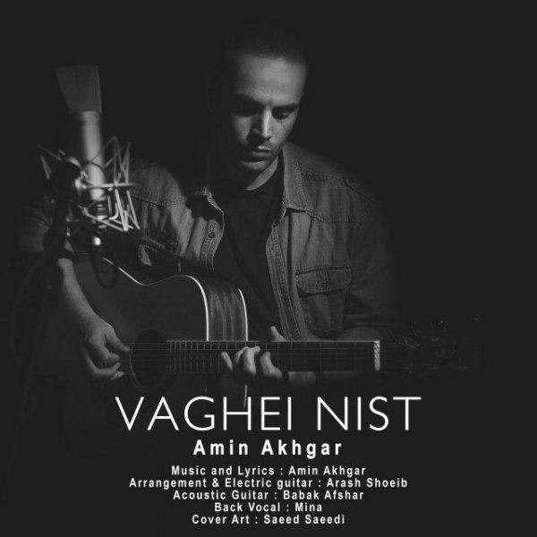 Amin Akhgar - Vaghei Nist