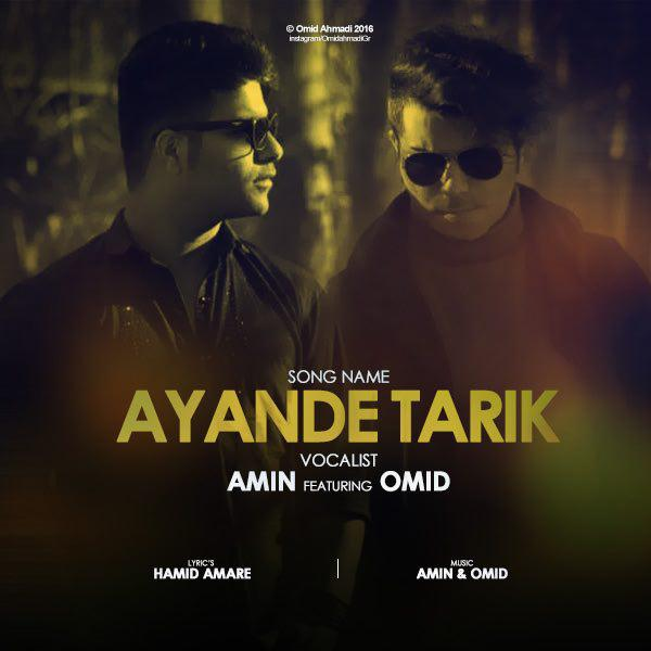 Amin & Omid - Ayande Tarik