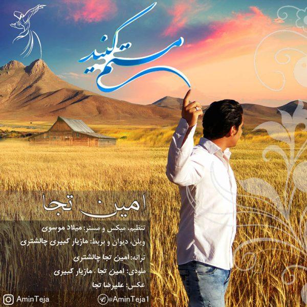 Amin Teja - Mastam Konid