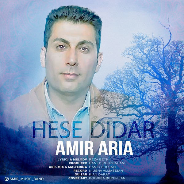 Amir Aria - Hese Didar