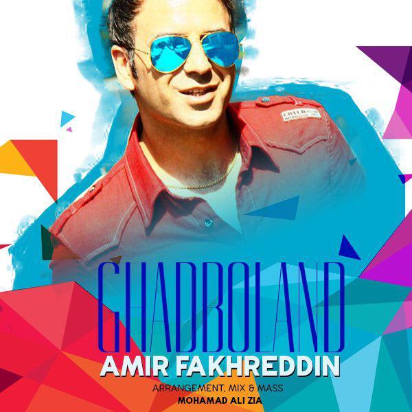 Amir Fakhreddin - Ghad Boland (Remix)