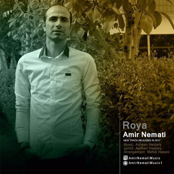 Amir - Nemati