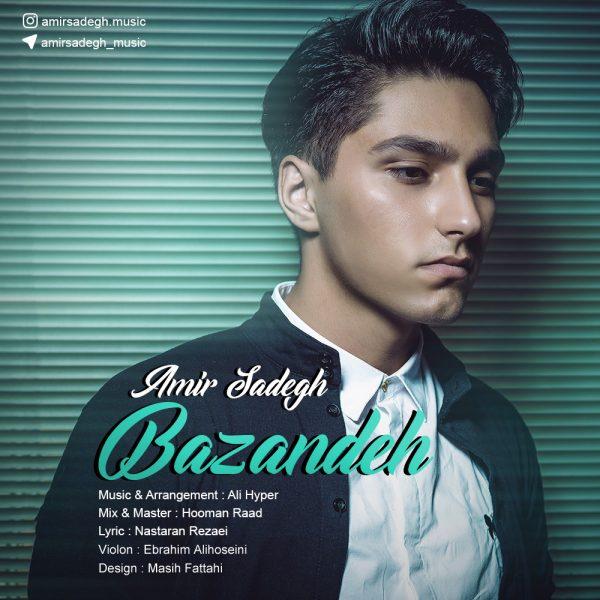 Amir Sadegh - Bazandeh