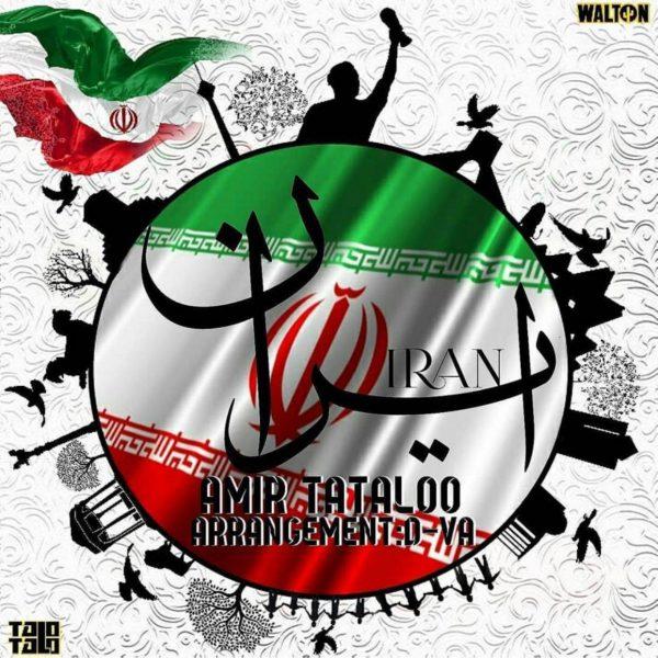 Amir Tataloo - Iran