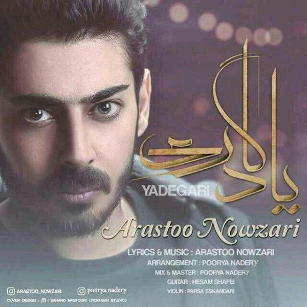 Arastoo Nowzari - Yadegari