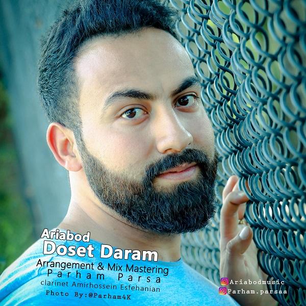 Ariabod - Doset Daram
