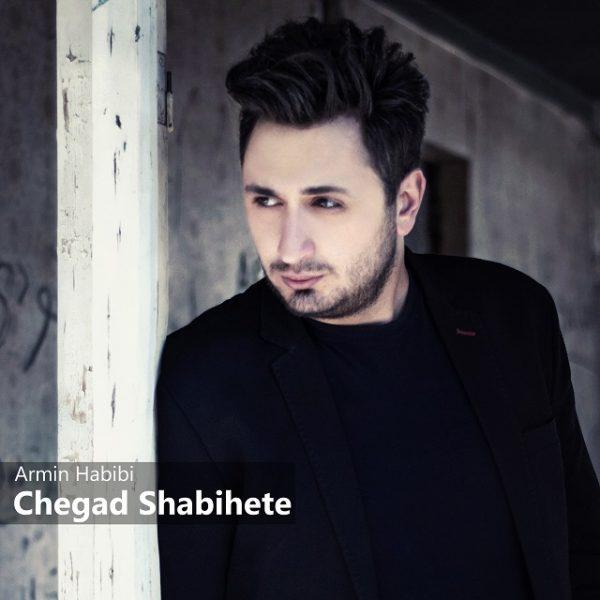 Armin Habibi - Cheghad Shabihete