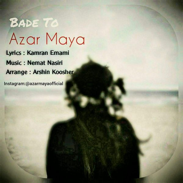 Azar Maya - Bade To