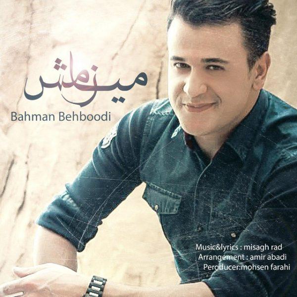 Bahman Behboodi - Misazamesh