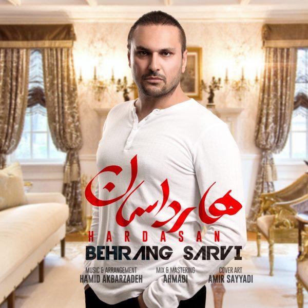Behrang Sarvi - Hardasan
