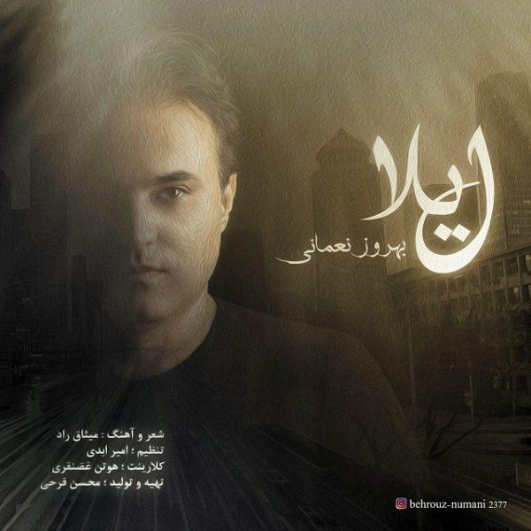 Behrouz Numani - Layla