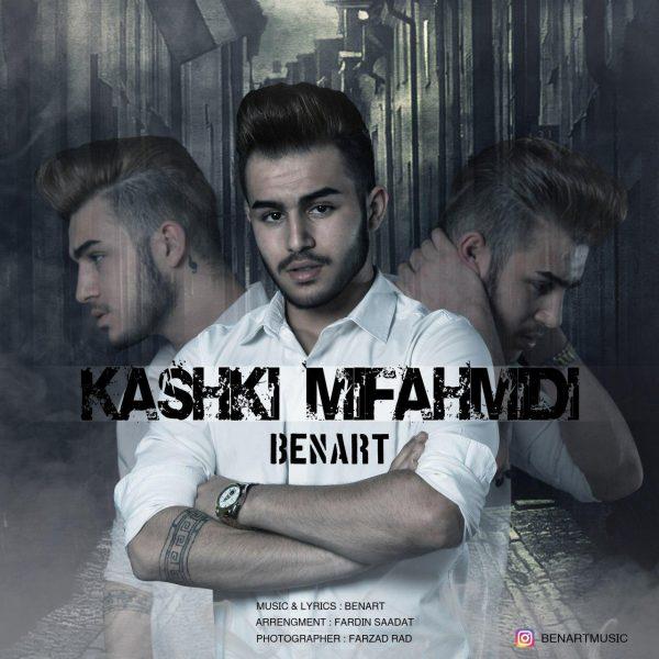 Benart - Kashki Mifahmidi