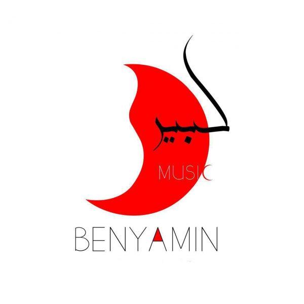 Benyamin - Kabir