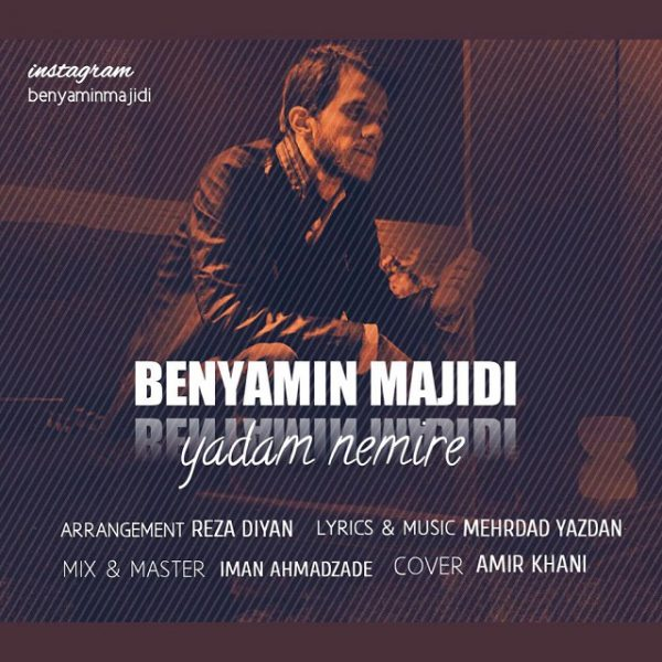 Benyamin Majidi - Yadam Nemire