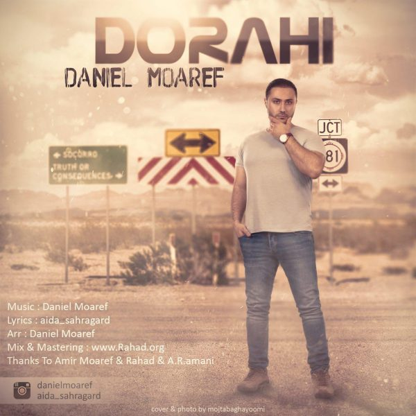Daniel Moaref - Do Rahi