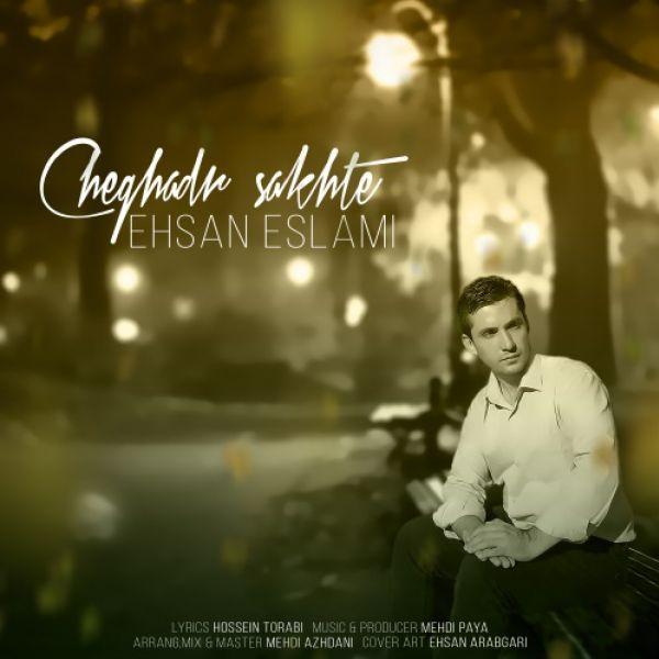 Ehsan Eslami - Cheghadr Sakhte