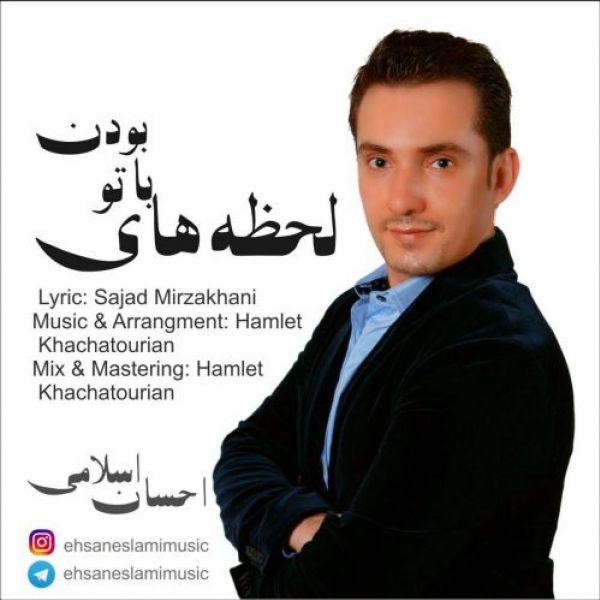 Ehsan Eslami - Lahzehaye Ba To Boodan