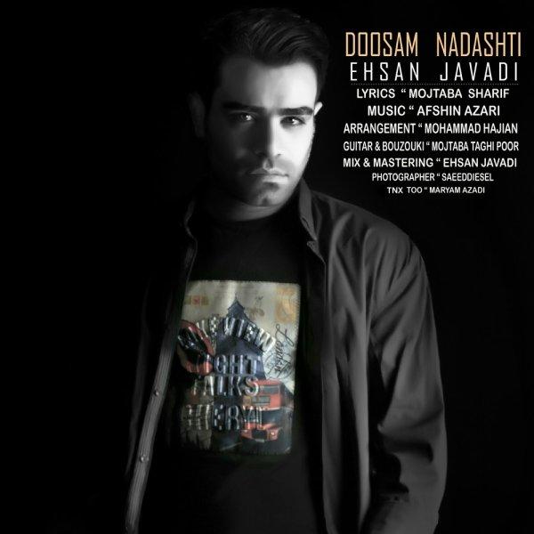 Ehsan Javadi - Doosam Nadashti
