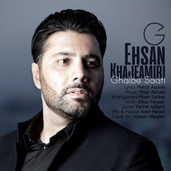 Ehsan Khaje Amiri - Ghalbe Saati