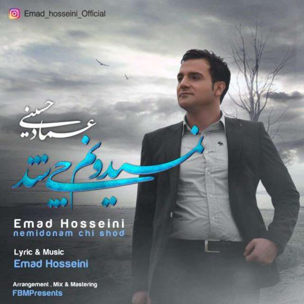 Emad Hosseini - Nemidnam Chi Shod